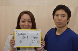 神奈川県川崎市在住の30代N・S