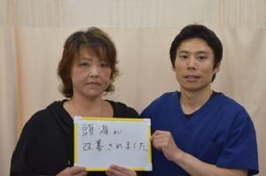 神奈川県川崎市在住の40代女性