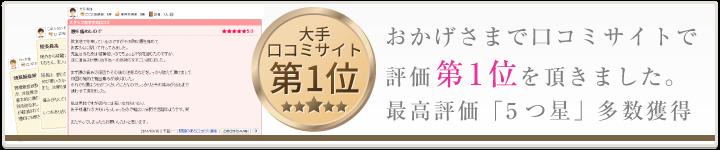 top-bnr-2